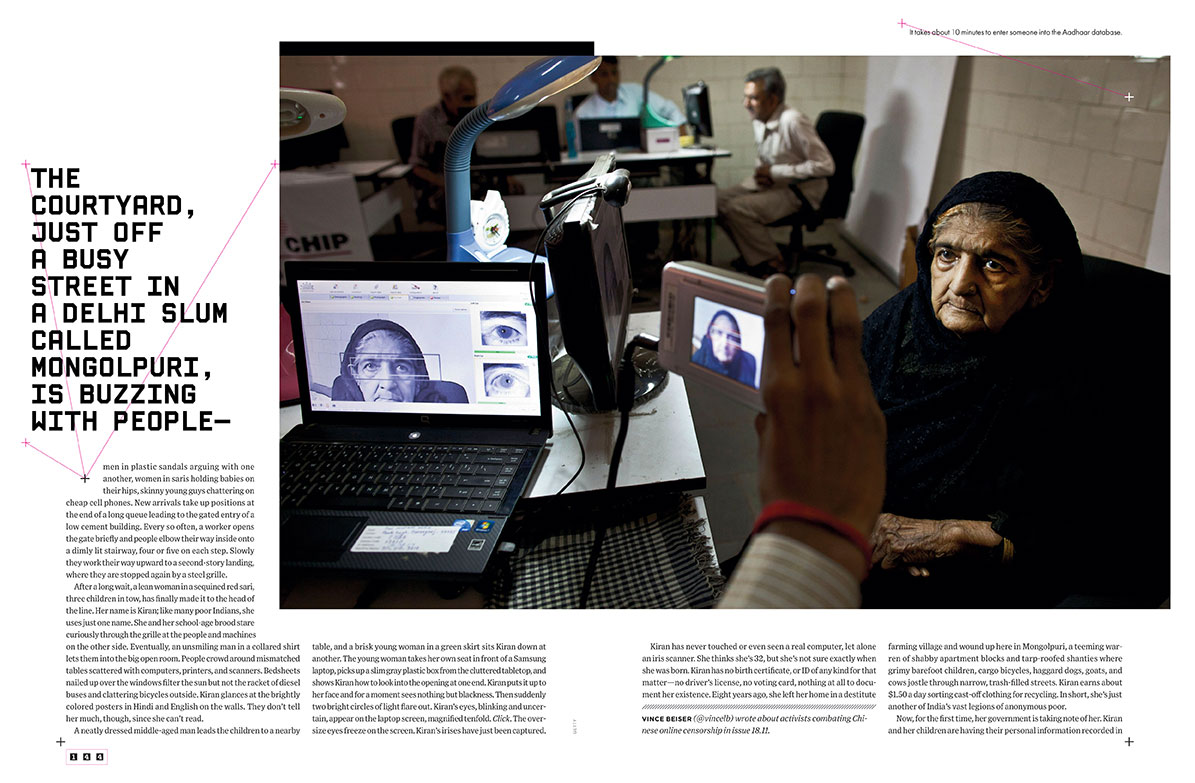 Wired_India_spread_2